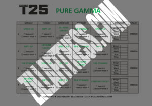 Gamma-workout-schedule-PDF-screen